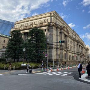日本銀行:金融機関の司令塔