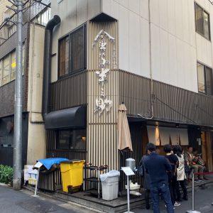天ぷらめし 金子半之助 日本橋本店はいつも行列